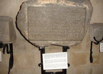 Book Explores Urartuian Hieroglyphic Inscriptions