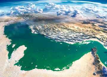 Persian Gulf National Day roughly corresponds to the historic recapture of the Strait of Hormuz from the Portuguese garrison.