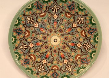 Iran to Host  Int'l Crafts Award Event