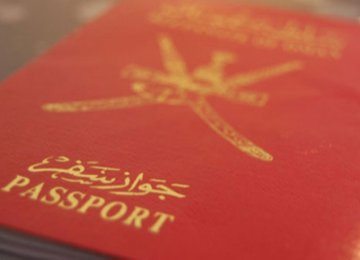 Iran Eliminates Border Stamp  on Omani Travelers' Passports