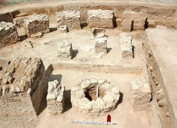 New Historical Discoveries Near Persian Gulf