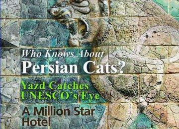 Gilgamesh Int'l Reviews Divinity in Persia
