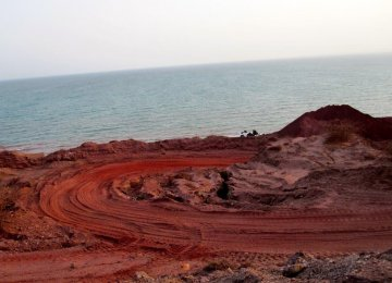 Illicit Mining at Hormuz Island Put on Hold