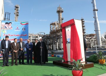 Third Phase of Major Refinery Opens in Bandar Abbas