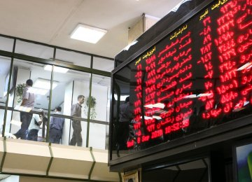 Tehran Stocks Tick Higher