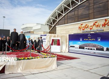 East-West Transit Corridor's Golden Link Inaugurated