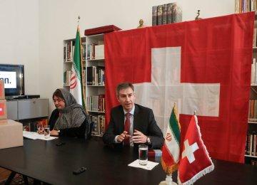 CBI Chief Downplays Swiss Payment Mechanism