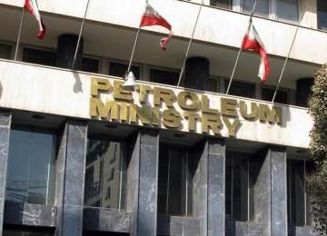 Iran Oil Ministry Getting a Raw Deal