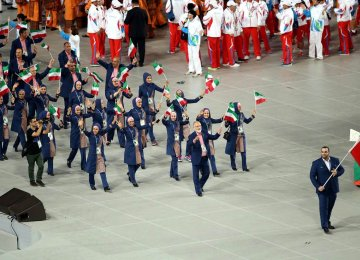 536 Athletes From Iran Will Partake in  2018 Asian Games