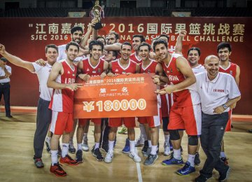 National Basketball Team in China Atlas Challenge
