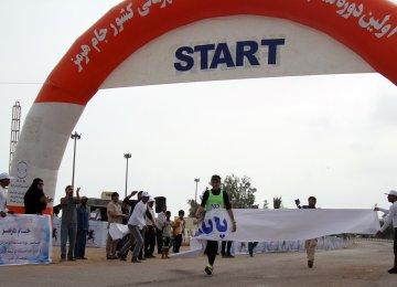 Women Run in First National Half Marathon Race