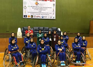 Women wheelchair basketball team at the tournament