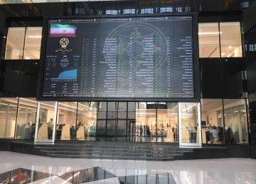 Tehran Stocks Close Slightly Weaker