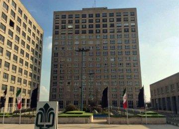 Mostazafan Foundation Claims Financial Transparency