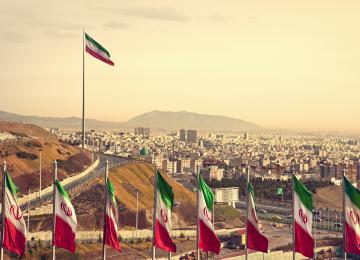 MRC Surveys Iran's Business Climate