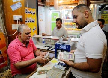 Forex Shoots Higher in Tehran Market
