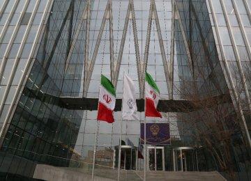 Tehran Stocks Extend 9-Day Rally