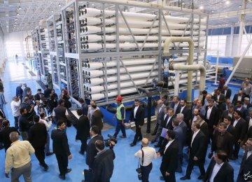 Desalination Plant Starts Operation in Iran's Bandar Abbas