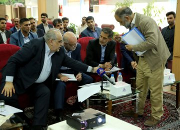 Iran Oil Ministry Supporting Knowledge-Based Firms