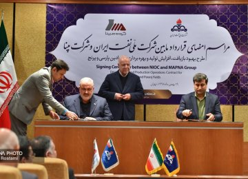 Iran: NIOC, Mapna Sign $1.3b Oilfield Contract