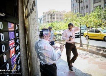 Iran: Forex Rates Cross Resistance Level