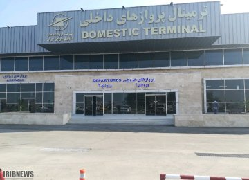 New Terminal for Iranshahr Airport in Southeast Iran