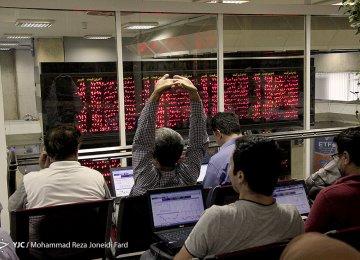 Tehran Stocks Rebound From Earlier Plunge