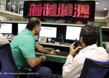Tehran Stocks Close Slightly Higher