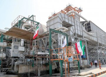 Three Petrochemical Projects Go on Stream