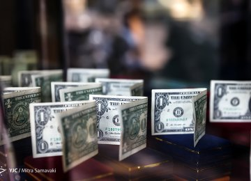 Currency Rates Rise in Tehran, CBI Reassures Public