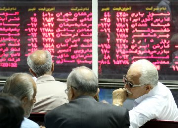 Tehran Stocks End Weak Session