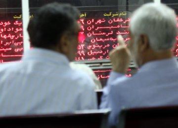 Bank Shares Drive Tehran Stock Exchange Gains
