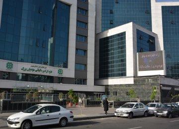 Iran's Tax Administration Brings Big-Timers Under Scrutiny