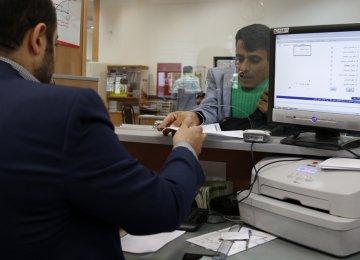 Central Bank of Iran Demands Lenders Raise Capital
