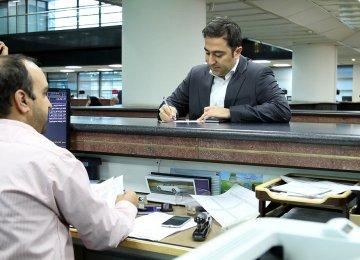 MRC: Banks' Performance Untenable