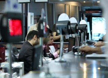 Iran: New Interest Rates Unattractive