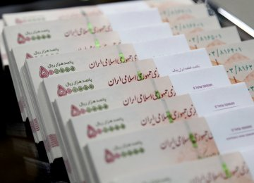 Iran Government's Tax Revenues Rise 22% to Top $1 Billion in 2 Months