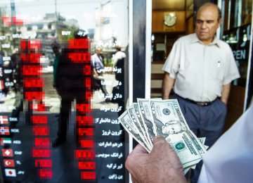 Profits Low in Currency Trade in Tehran Market