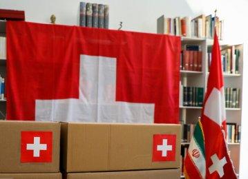 Swiss Payment Mechanism Does Not Impress