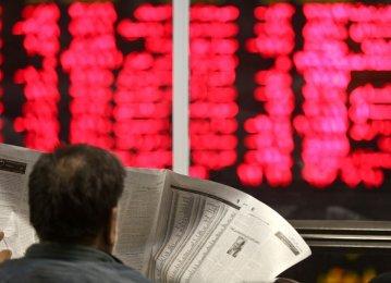 Tehran Stocks Close Uneventful Tuesday