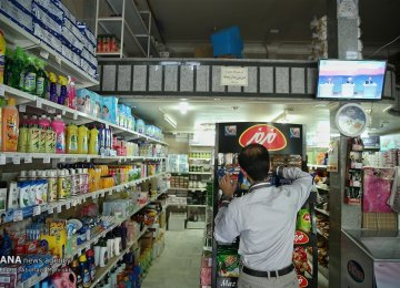 Food Retail Prices, CPI Changes in Iran Provinces (November 2018)