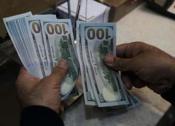Foreign Exchange Deposit Regulations Updated