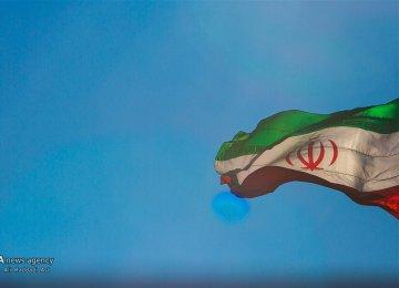 Iran's Q1 Economic Growth at -3.5%