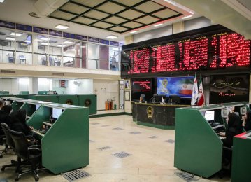 Iran Gov't Will Again Use ETFs to Sell Shares