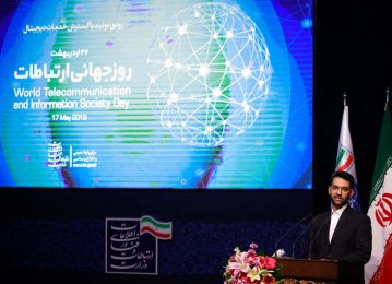 Iran Sets Up Digital Fortress to Forestall Rising Cyber Threats