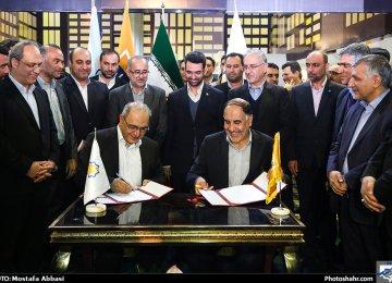 Mashhad Municipality Launches Open API Portal