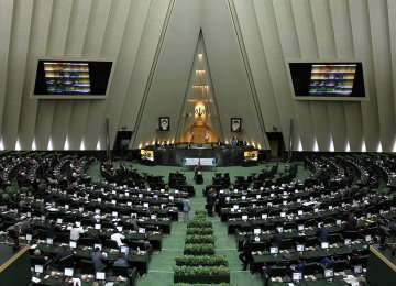 Iran Parliament Passes New Law for Regulating Automotive Sector