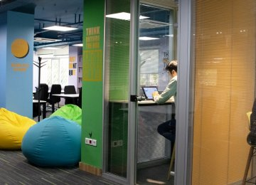 Another Innovation Center to Help Support Knowledge-Based Firms