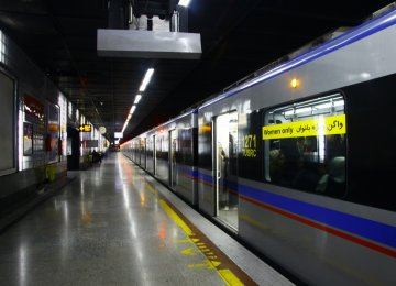 Tehran Metro Network Expands