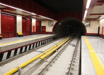 Tehran Metro to Reach Pardis